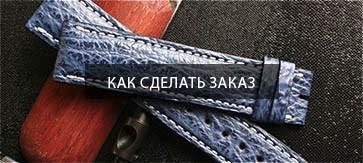 ai-knopki-1